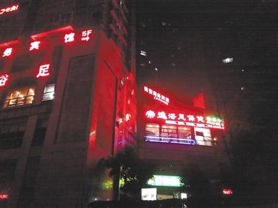 晚上永辉 超市 楼上的灯看上去很明显