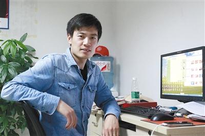 1.刘鹏飞 29岁 报社摄影记者 山东威海人