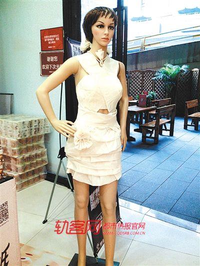 制作纸裙子的步骤图解