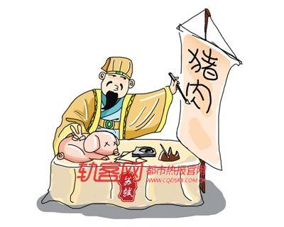 """古代文人也会写软文 苏轼曾是""""广告大王"""""""