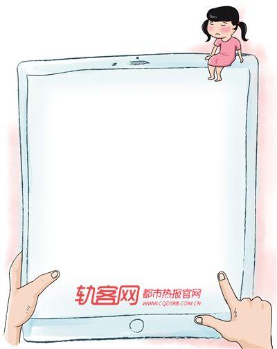作文培训手机海报边框